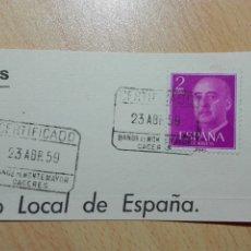 Sellos: MATASELLOS 1959 - BAÑOS DE MONTEMAYOR / CACERES - CERTIFICADO. Lote 183029176