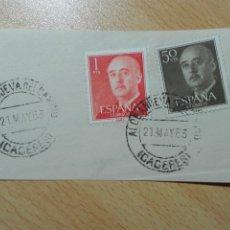 Sellos: MATASELLOS 1963 - ALDEANUEVA DEL CAMINO / CACERES. Lote 183029263