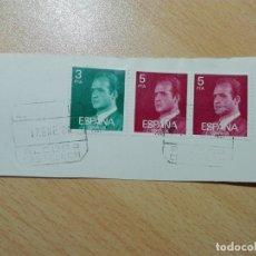Sellos: MATASELLOS 1979 - ALCORA CASTELLON - CERTIFICADO. Lote 183040271