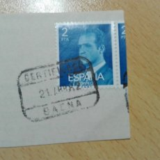 Sellos: MATASELLOS 1982 - BAENA CORDOBA - CERTIFICADO. Lote 183042553