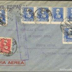 Sellos: ESPAÑA. GUERRA CIVIL. BANDO NACIONAL CORREO AÉREO. SOBRE 857, 860(6). 1938. 30 CTS Y 1 PTA, SEIS SE. Lote 183101490