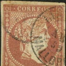 Sellos: ESPAÑA. ISLAS BALEARES. FILATELIA. º48. 1856. 4 CUARTOS ROJO. MATASELLO LLUCHMAYOR / MALLORCA. POCO. Lote 183101965