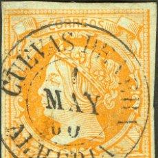 Sellos: ESPAÑA. ANDALUCÍA. FILATELIA. º52. 1860. 4 CUARTOS AMARILLO. MATASELLO CUEVAS DE VERA / ALMERIA. RE. Lote 183102826