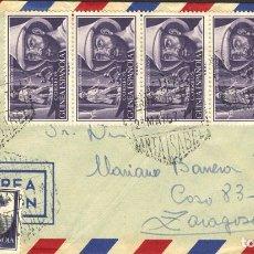 Sellos: ESPAÑA. GUINEA. GUINEA REF: 10010. Lote 183107442