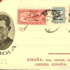 Sellos: ESPAÑA. GUERRA CIVIL. EMISIÓN LOCAL PATRIÓTICA. GUERRA CIVIL. EMISIÓN LOCAL PATRIÓTICA. SEVILLA. SI. Lote 183113690