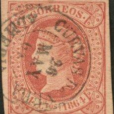 Sellos: ESPAÑA. ANDALUCÍA. FILATELIA. ANDALUCÍA. FILATELIA. CUEVAS DE VERA / ALMERIA. MAGNIFICO. REF: 29708. Lote 183117306