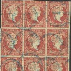 Sellos: ESPAÑA. EXTREMADURA. FILATELIA. EXTREMADURA. FILATELIA. PLASENCIA / CACERES, EN AZUL, (TIPO I), BLO. Lote 183117745