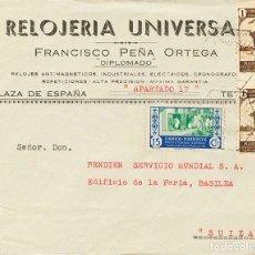 Sellos: ESPAÑA. MARRUECOS. MARRUECOS. COREO AEREO / MARRUECOS / TETUAN, AL DORSO LLEGADA. MAGNIFICA. REF: 3. Lote 183117797
