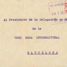 Sellos: ESPAÑA. GUERRA CIVIL. BANDO REPUBLICANO. GUERRA CIVIL. BANDO REPUBLICANO. 27 DIVISION 124 BRIGADA /. Lote 183119660