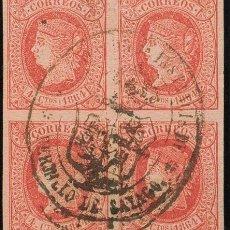 Sellos: ESPAÑA. CASTILLA Y LEÓN. FILATELIA. º64(4). 1864. 4 CUARTOS ROJO, BLOQUE DE CUATRO. MATASELLO JUZGA. Lote 183121742