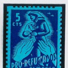 Sellos: ESPAÑA. GUERRA CIVIL. LOCALES. MH *. 1937. 5 CTS AZUL SOBRE AZUL CLARO. ALMANSA. PRO REFUGIADOS. MA. Lote 210813464