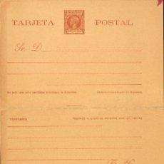 Sellos: ESPAÑA. FERNANDO POO. ENTERO POSTAL. (*)EP8. 1899. 3 CTVOS+3 CTVOS CASTAÑO SOBRE TARJETA ENTERO POS. Lote 183153050