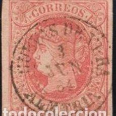 Sellos: ESPAÑA. ANDALUCÍA. FILATELIA. ANDALUCÍA. FILATELIA. CUEVAS DE VERA / ALMERIA. MAGNIFICO. REF: 76986. Lote 183153651