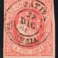 Timbres: ESPAÑA. COMUNIDAD VALENCIANA. FILATELIA. º64. 1864. 4 CUARTOS ROJO. MATASELLO JATIVA / VALENCIA. MA. Lote 183162946