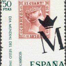 Sellos: ESPAÑA. MNH **1799. 1967. 1´5 PTS LILA, NEGRO Y VERDE. VARIEDAD DENTADO VERTICAL DESPLAZADO. MAGNIF. Lote 183164862