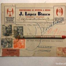 Sellos: SOBRE CIRCULADO. FAJAS PARA ESTÓMAGO CAÍDO. SEGURA DE BAÑOS A CHELVA (A.1952). Lote 184890292