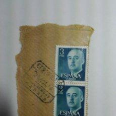 Sellos: MATASELLOS 1976 - ALCOBENDAS / MADRID - CERTIFICADO. Lote 187130673