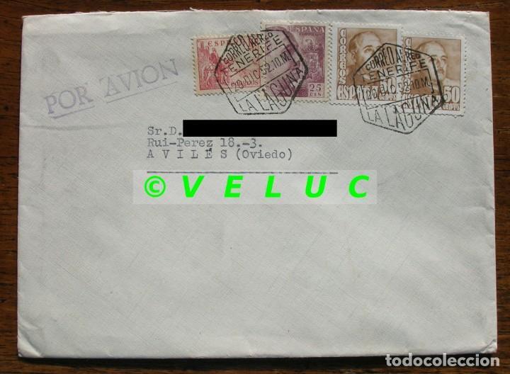 SOBRE CIRCULADO UNIVERSIDAD DE LA LAGUNA AVILES 1952. SELLOS 1048, 1045 Y 1022 (Sellos - Historia Postal - Sello Español - Sobres Circulados)