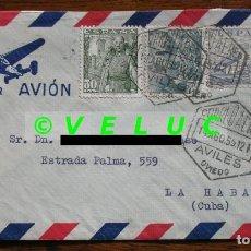 Sellos: SOBRE CIRCULADO DE AVILÉS A LA HABANA (CUBA) 1955 POR AVION. Lote 187204378