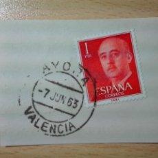 Sellos: MATASELLOS 1963 - AYORA / VALENCIA. Lote 188588440
