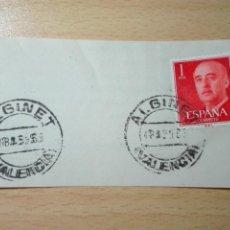 Sellos: MATASELLOS 1963 - ALGINET / VALENCIA. Lote 188589086