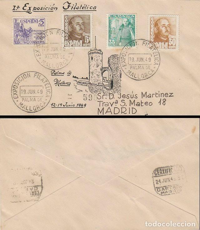 AÑO 1949, 1ª EXPOSICION FILATELICA BALEAR EN PALMA DE MALLORCA, SOBRE ILUSTRADO A MANO CIRCULADO (Sellos - Historia Postal - Sello Español - Sobres Circulados)