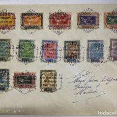 Sellos: SOBRE. QUINTA DE GOYA.COMPLETA(EDIFIL 517/30).AÑO 1930.CON SELLO EXPOSICION IBEROAMERICANA SEVILLA. Lote 190334856