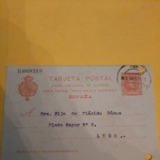 Sellos: 1909 BARCELONA MARTINEZ HERMU DIRIGIDO LUGO. Lote 190738192