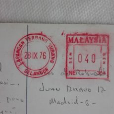 Sellos: 910 POSTAL - MALAYSIAN AIRLINE SYSTEM - FLOR HIBISCUS - FRANQUEO MECANICO 1976 SELANGOR. Lote 191004225