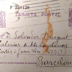 Sellos: ESPAÑA. TARJETA POSTAL CIRCULADA 26 JUNIO 1936. VER FOTO. Lote 191311795