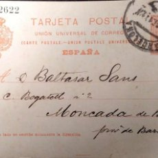 Sellos: ESPAÑA. TARJETA POSTAL CIRCULADA 12 OCTUBRE 1917. VER FOTO. Lote 191311895