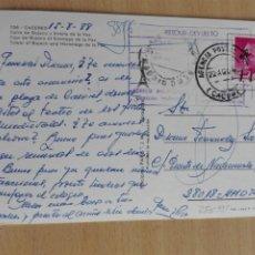 Sellos: 995 POSTAL CACERES TORRE BUJACO ERMITA PAZ - MATASELLOS 1988 - AG. POSTAL Nº 2 - DEVUELTO MADRID. Lote 193609128