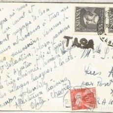 Sellos: SAN SEBASTIAN TARJETA A FRANCIA TASADA EN DESTINO 1954 SELLOS HERNAN CORTES . Lote 194143097