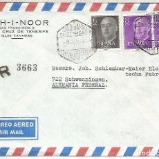 Sellos: SANTA CRUZ TENERIFE CC CERTIFICADA CON MAT HEXAGONAL CORREO AEREO CERTIFICADO. Lote 194143233