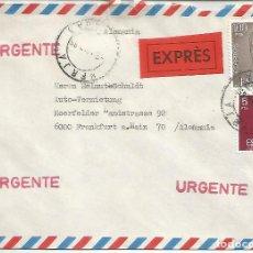 Sellos: NERJA MALAGA CC URGENTE A ALEMANIA 1985 MAT AMBULANTE MALAGA NERJA TRANSITO Y LLEGADA. Lote 194143746