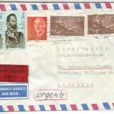 Sellos: MADRID CC URGENTE A ALEMANIA 1966 MAT AMBULANTE ALEMAN BAHNPOST TRANSITO Y LLEGADA. Lote 194143950