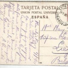 Sellos: SEGUNDA REPUBLICA TP BARCELONA CON MAT ESTACION MZA FERROCARRIL RAILWAY. Lote 194608817