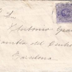 Sellos: SOBRE DIRIGIDO A BARCELONA CON EDIFIL 270.. Lote 194783120