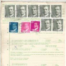Sellos: PADRON CORUÑA 1983 BOLETIN PAQUETE POSTAL CON MAT PAQUETES POSTALES. Lote 195217671