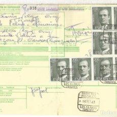 Sellos: LOS LLANOS TENERIFE 1983 BOLETIN PAQUETE POSTAL CON MAT PAQUETES POSTALES. Lote 195217982