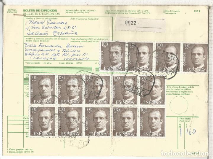 CORUÑA 1983 BOLETIN PAQUETE POSTAL CON MAT PAQUETES POSTALES SUC-1 (Sellos - Historia Postal - Sello Español - Sobres Circulados)