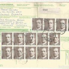 Sellos: CORUÑA 1983 BOLETIN PAQUETE POSTAL CON MAT PAQUETES POSTALES SUC-1. Lote 195218116