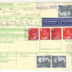 Sellos: PLAYA DE LOS CRISTIANOS TENERIFE 1982 BOLETIN PAQUETE POSTAL CON MAT PAQUETES POSTALES. Lote 195218252