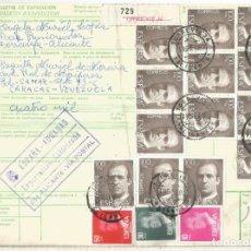 Sellos: TORREVIEJA ALICANTE 1982 BOLETIN PAQUETE POSTAL SELLO ADUANAS. Lote 195218482