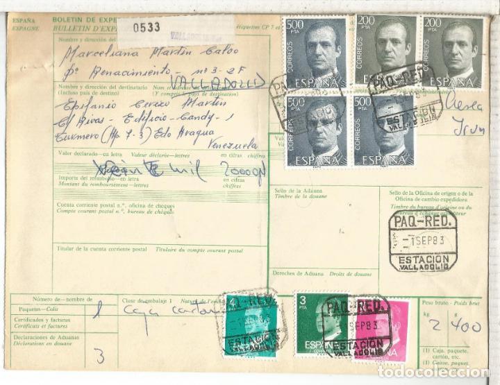 VALLADOLID 1983 BOLETIN PAQUETE POSTAL MAT PAQUETES REDUCIDOS ESTACION VALLADOLID (Sellos - Historia Postal - Sello Español - Sobres Circulados)