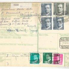 Sellos: VALLADOLID 1983 BOLETIN PAQUETE POSTAL MAT PAQUETES REDUCIDOS ESTACION VALLADOLID. Lote 195218777