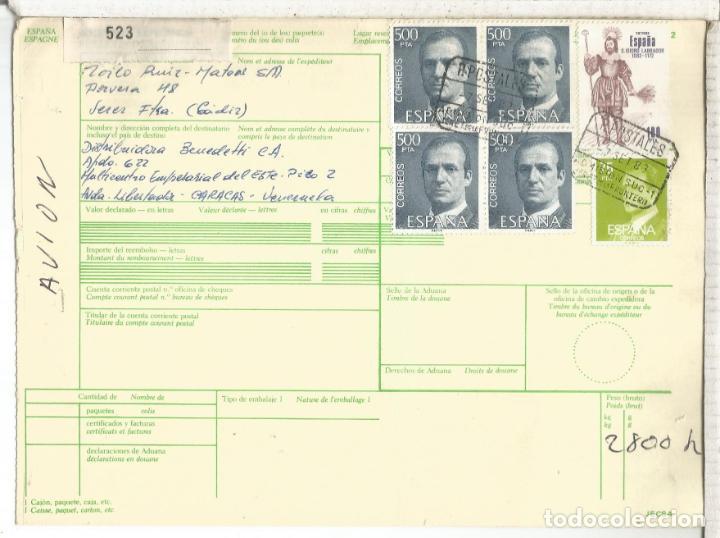 JEREZ DE LA FRONTERA CADIZ 1983 BOLETIN PAQUETE POSTAL MAT PAQUETES POSTALES (Sellos - Historia Postal - Sello Español - Sobres Circulados)