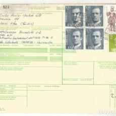 Sellos: JEREZ DE LA FRONTERA CADIZ 1983 BOLETIN PAQUETE POSTAL MAT PAQUETES POSTALES. Lote 195218951