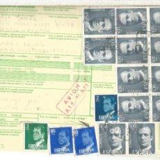 Sellos: MARBELLA MALAGA 1983 BOLETIN PAQUETE POSTAL MAT CERTIFICADO. Lote 195219168