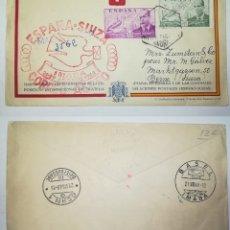 Sellos: ESPAÑA - SUIZA 1948 CORREO AÉREO SOBRE PRIMER VUELO IMABA. Lote 195250838